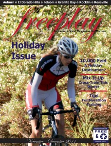 https://freeplaymagazine.com/wp-content/uploads/2012/05/FP-June-July-2012-Cover-231x300.jpg